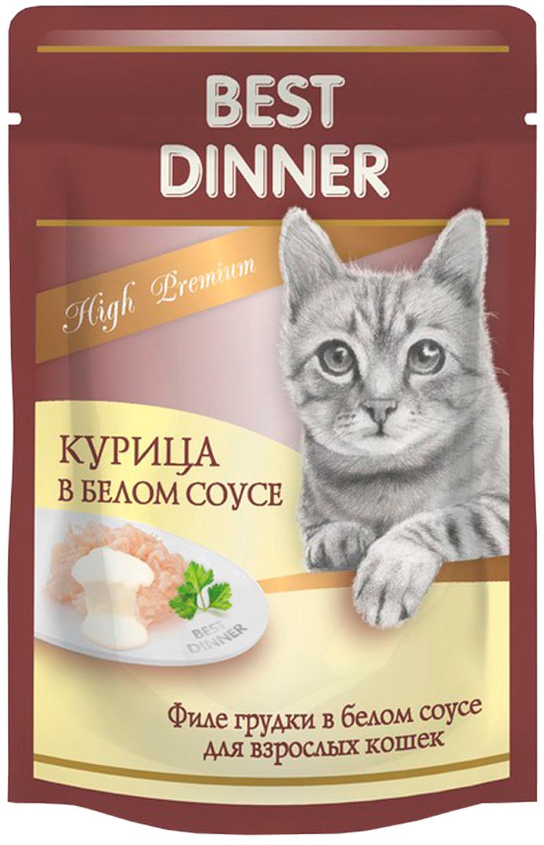 Best Dinner High Premium для взрослых кошек c курицей в белом соусе (85 гр х 24 шт)