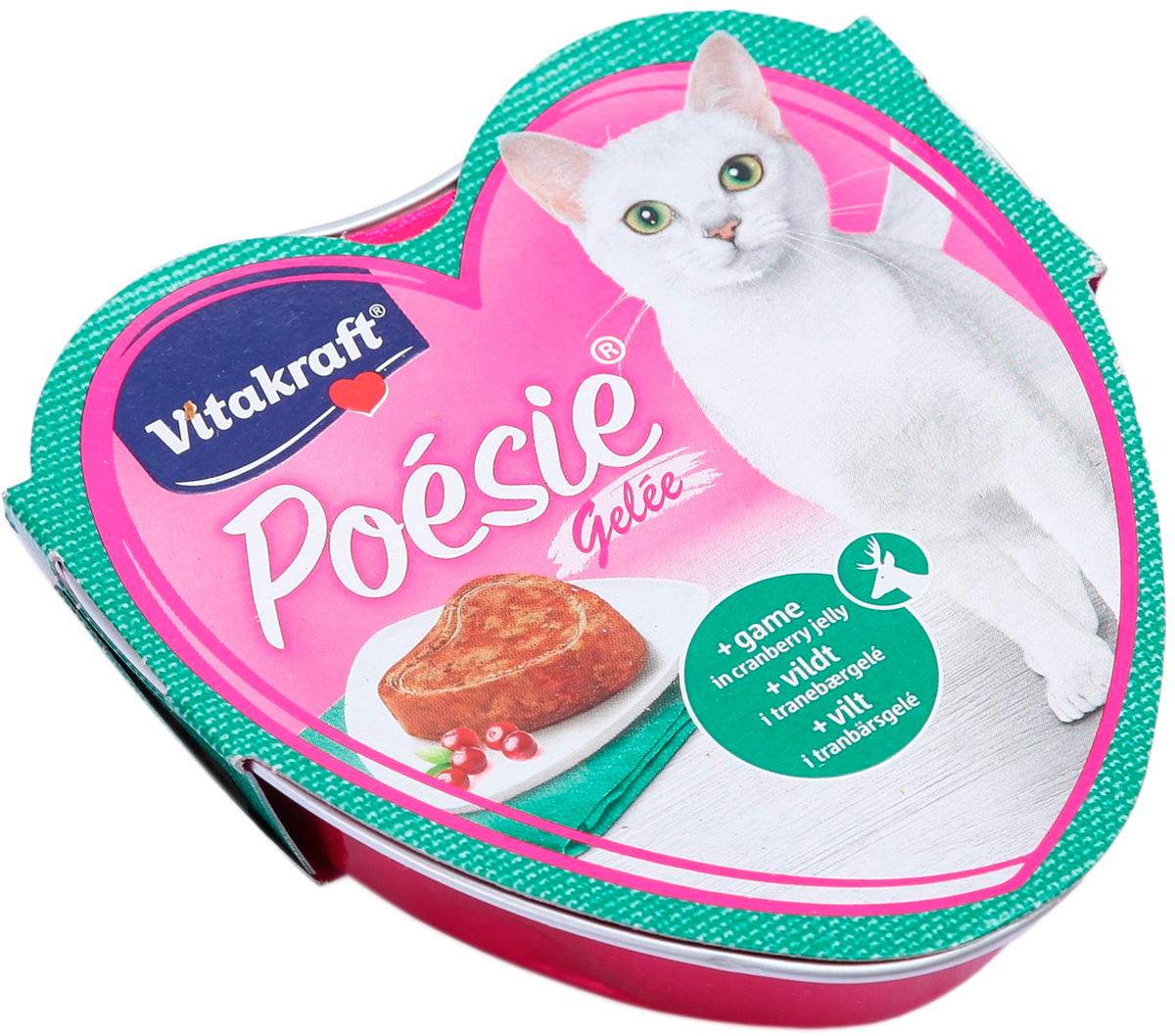 Vitakraft Poesie для взрослых кошек с дичью и клюквой в желе (85 гр).
