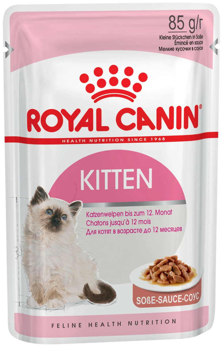 Royal Canin Kitten для котят в соусе 85 гр (85 гр) cat wet food royal canin kitten sterilized kitches for kittens pieces in jelly 24 85 g