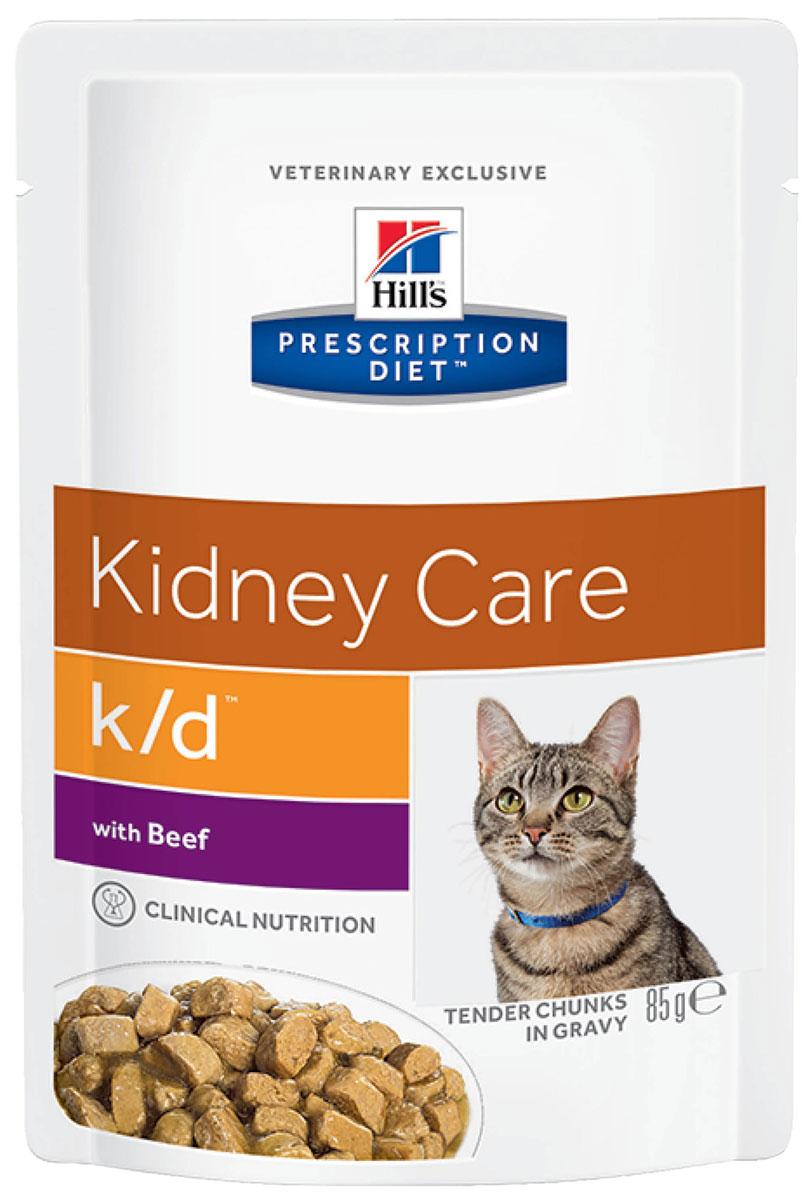 Hill's Prescription Diet K/d Rind для взрослых кошек при заболеваниях почек и мочекаменной болезни с говядиной в соусе 85 гр (85 гр х 12 шт)