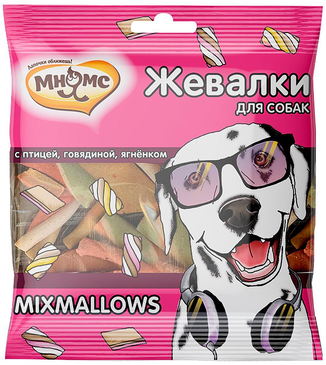 Лакомство мнямс жевалки Mixmallows для собак с птицей, говядиной и ягненком (150 гр)