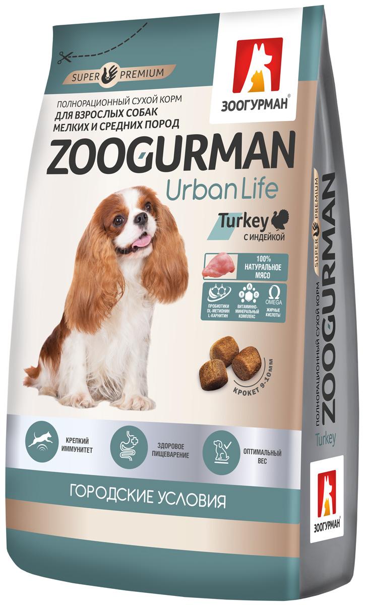Купить со скидкой Zoogurman Urban Life для взрослых собак маленьких и средних пород с индейкой (10 + 10 кг)