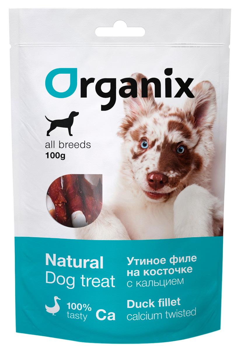 Лакомство Organix для взрослых собак всех пород филе утиное на косточке с кальцием 100 гр (1 шт)