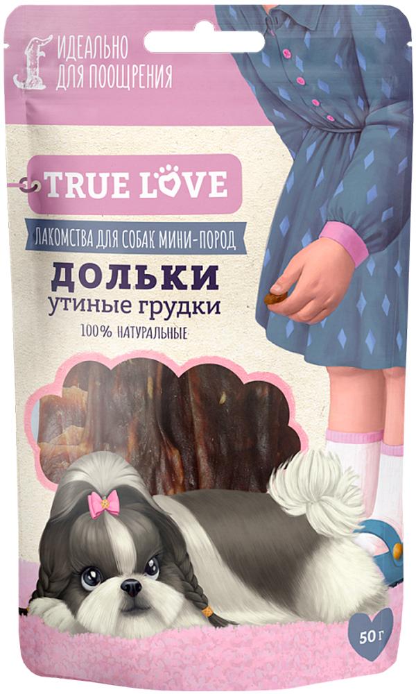Лакомство Green Qzin True Love для собак маленьких пород дольки из утиных грудок 50 гр (1 шт)