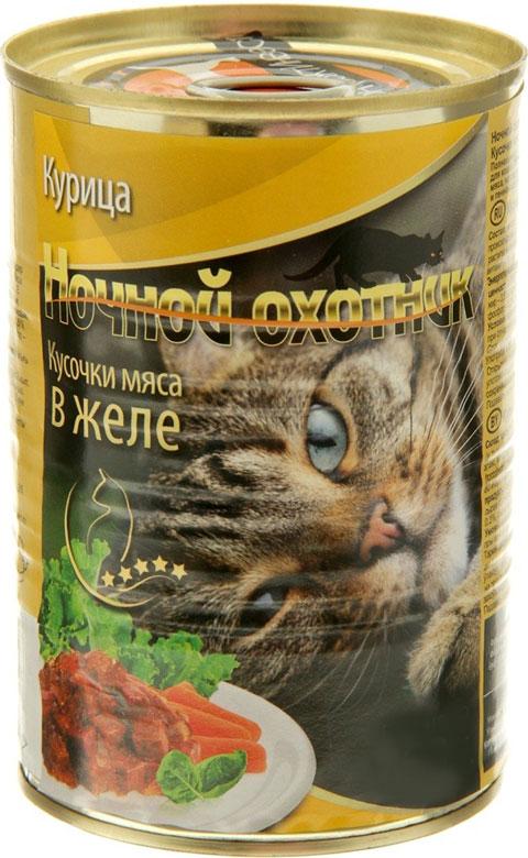 ночной охотник для взрослых кошек с курицей в желе 415 гр (415 гр)