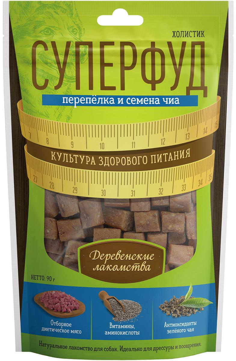 Лакомства деревенские суперфуд холистик для собак с перепелкой и семенами чиа (90 гр)