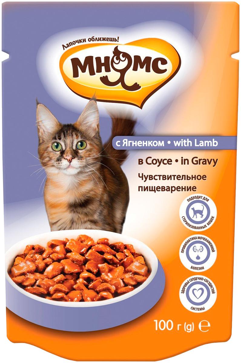 мнямс чувствительное пищеварение для взрослых кошек с ягненком в соусе (100 гр) мнямс оссобуко по милански для взрослых кошек с ягненком и рисом 85 гр