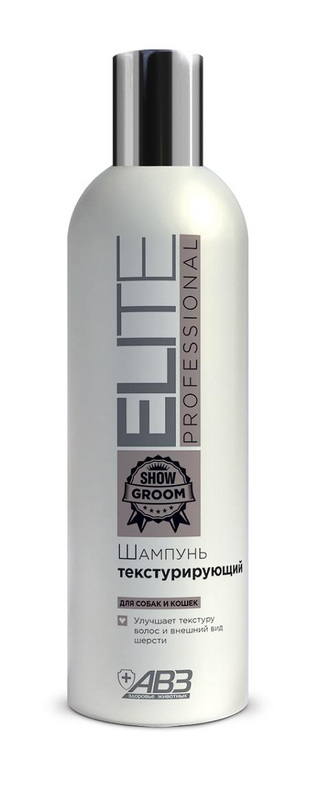 Elite Professional – Элита шампунь для собак и кошек текстурирующий авз (270 мл)