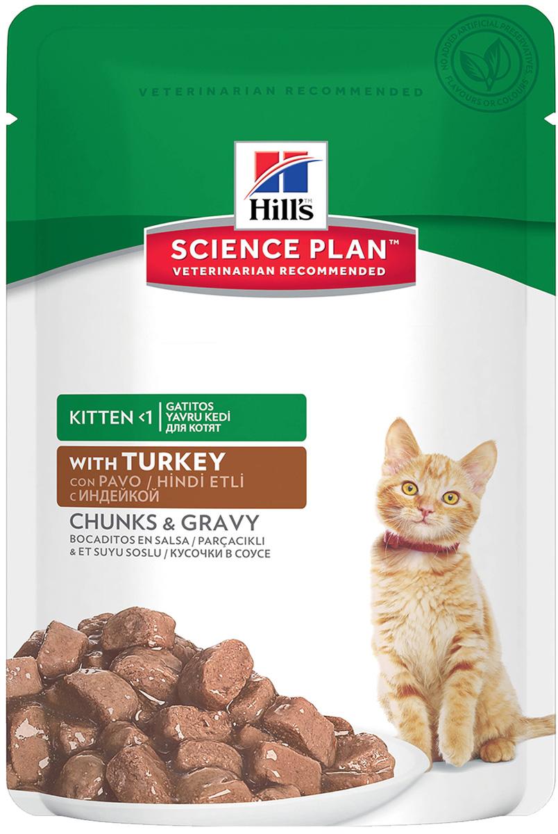 Hill's Science Plan Feline Kitten Turkey для котят с индейкой в соусе 85 гр (85 гр) фото