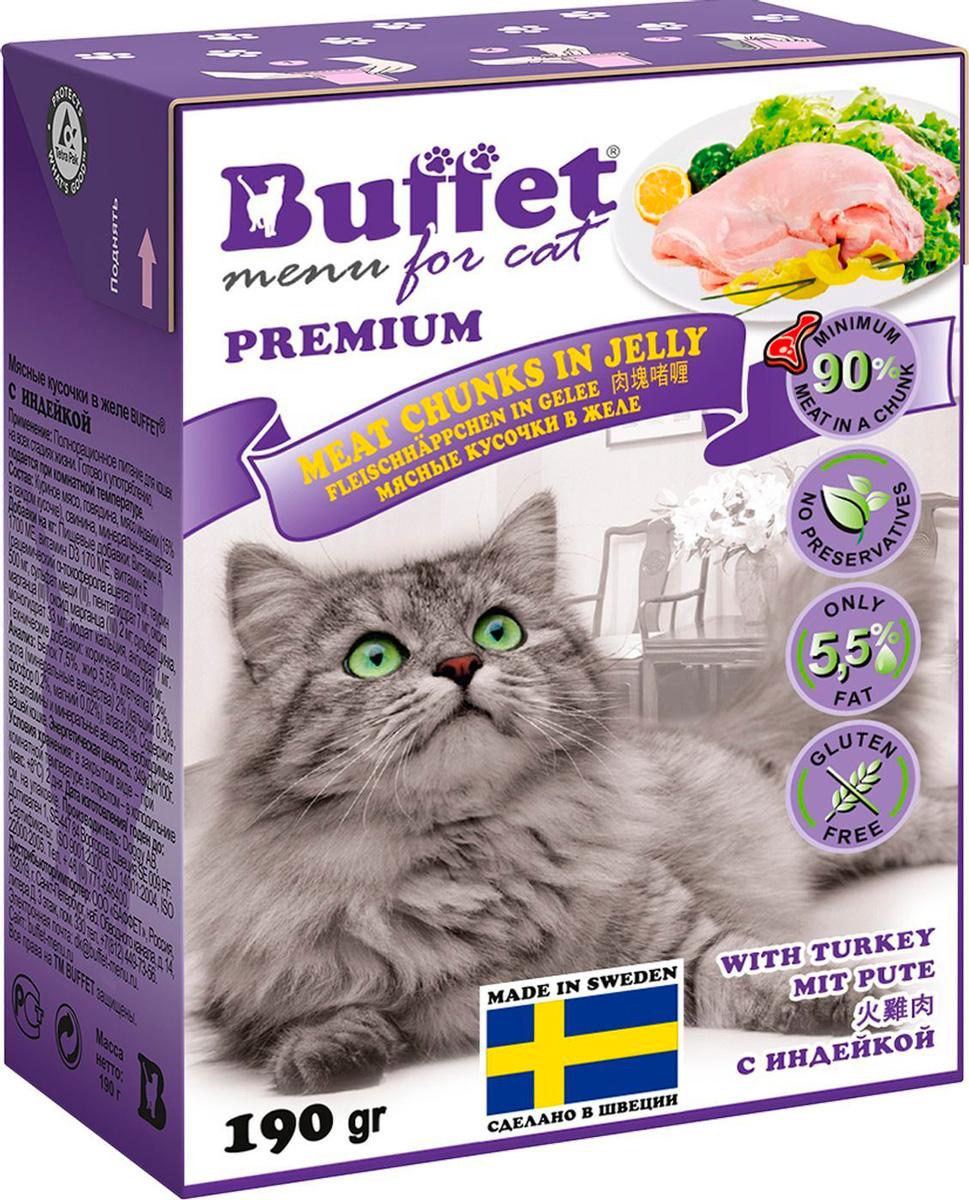 Buffet мясные кусочки для кошек с индейкой
