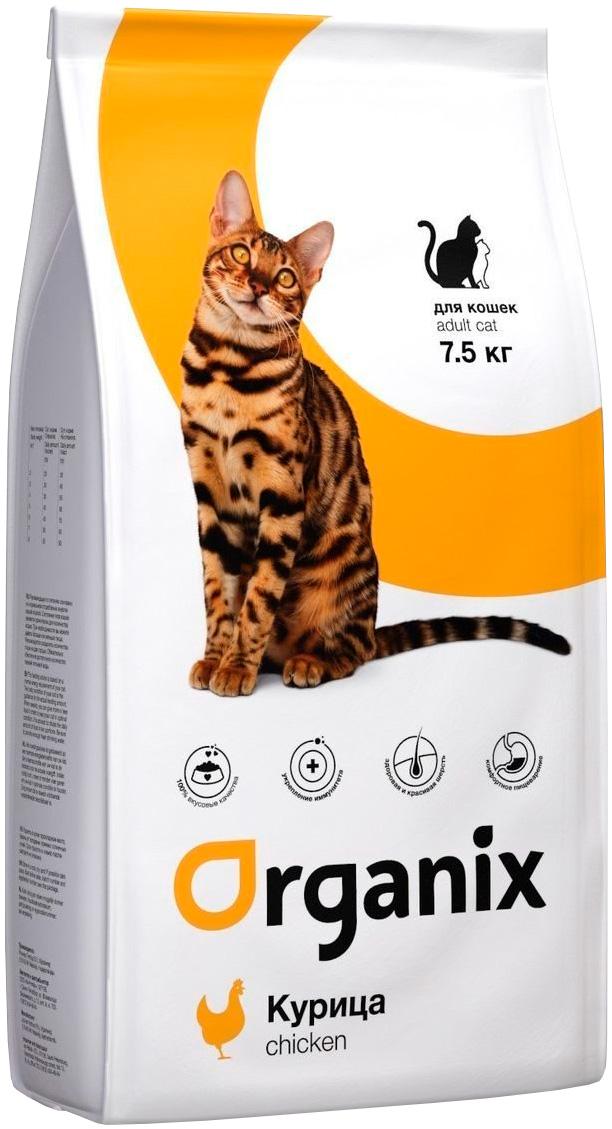 Organix Adult Cat Chicken для взрослых кошек с курицей (7,5 кг)