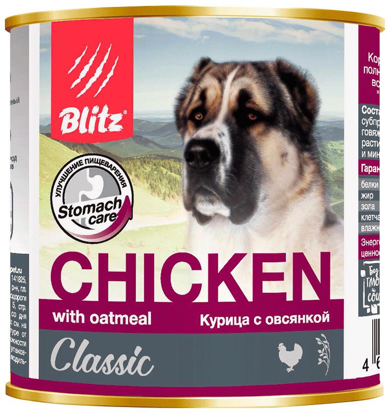 Blitz Classic для собак и щенков всех пород с курицей и овсянкой 750 гр (750 гр х 12 шт)