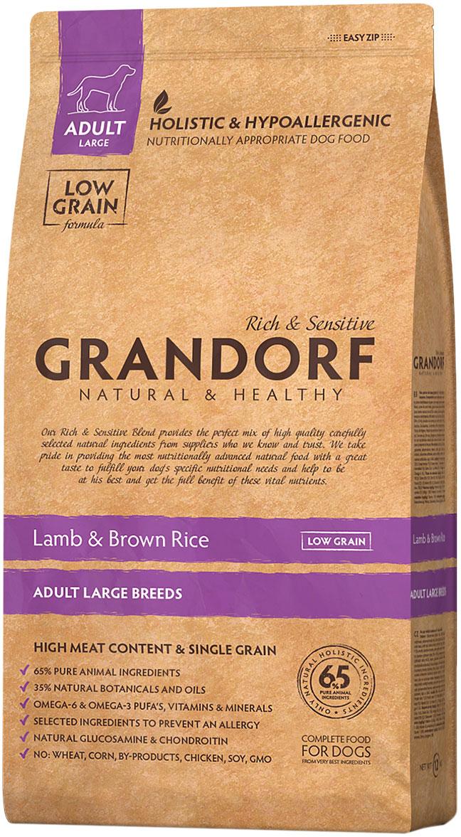 Grandorf Adult Large Breeds Lamb & Brown Rice для взрослых собак крупных пород низкозерновой с ягненком и коричневым рисом (12 кг)