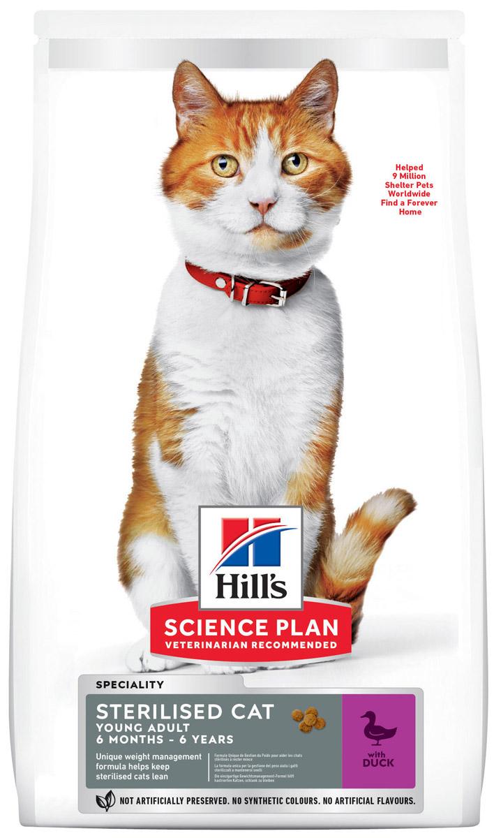 Hill's Science Plan Feline Young Adult Sterilised Cat Duck для взрослых кастрированных котов и стерилизованных кошек с уткой (1,5 кг)