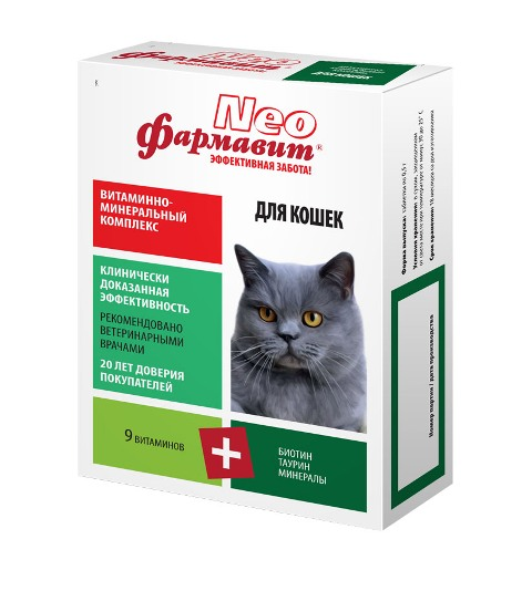 фармавит Neo витаминно-минеральный комплекс для кошек Астрафарм (60 таблеток) фармавит neo совершенство шерсти витаминно минеральный комплекс для собак 90 таблеток