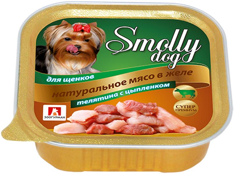 зоогурман Smolly Dog для щенков маленьких пород с телятиной и цыпленком  (100 гр).