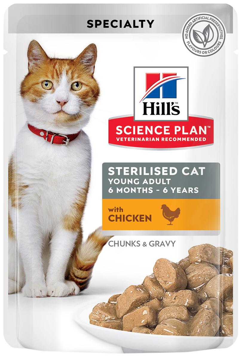 Hill's Science Plan Feline Young Adult Sterilised Cat Chicken для взрослых кастрированных котов и стерилизованных кошек с курицей в соусе 85 гр (85 гр х 12 шт)