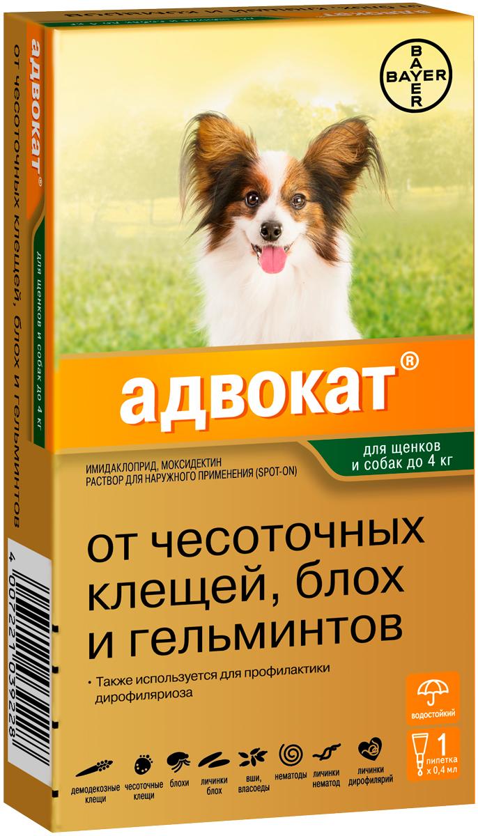 Advocate – Адвокат капли для собак весом до 4 кг против клещей, блох, вшей, власоедов и кишечных круглых червей (1 пипетка по 0,4 мл) Bayer (1 уп)