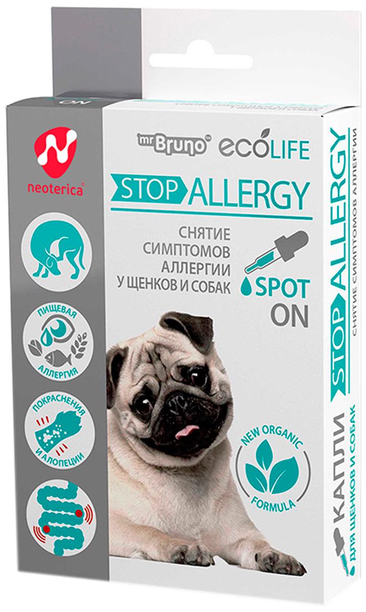 Картинка - Mr.bruno Ecolife Stop-allergy капли для собак и щенков для снятия симптомов аллергии 10 мл (1 шт)