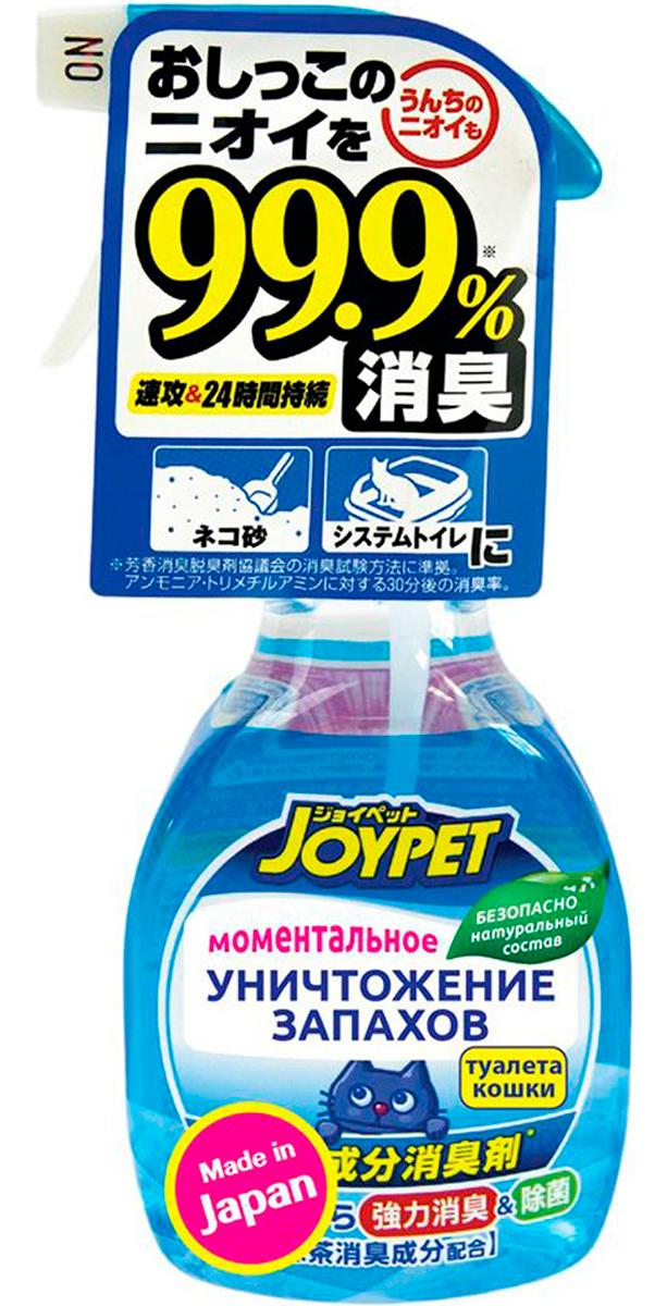 Уничтожитель меток и запахов для кошачьего туалета