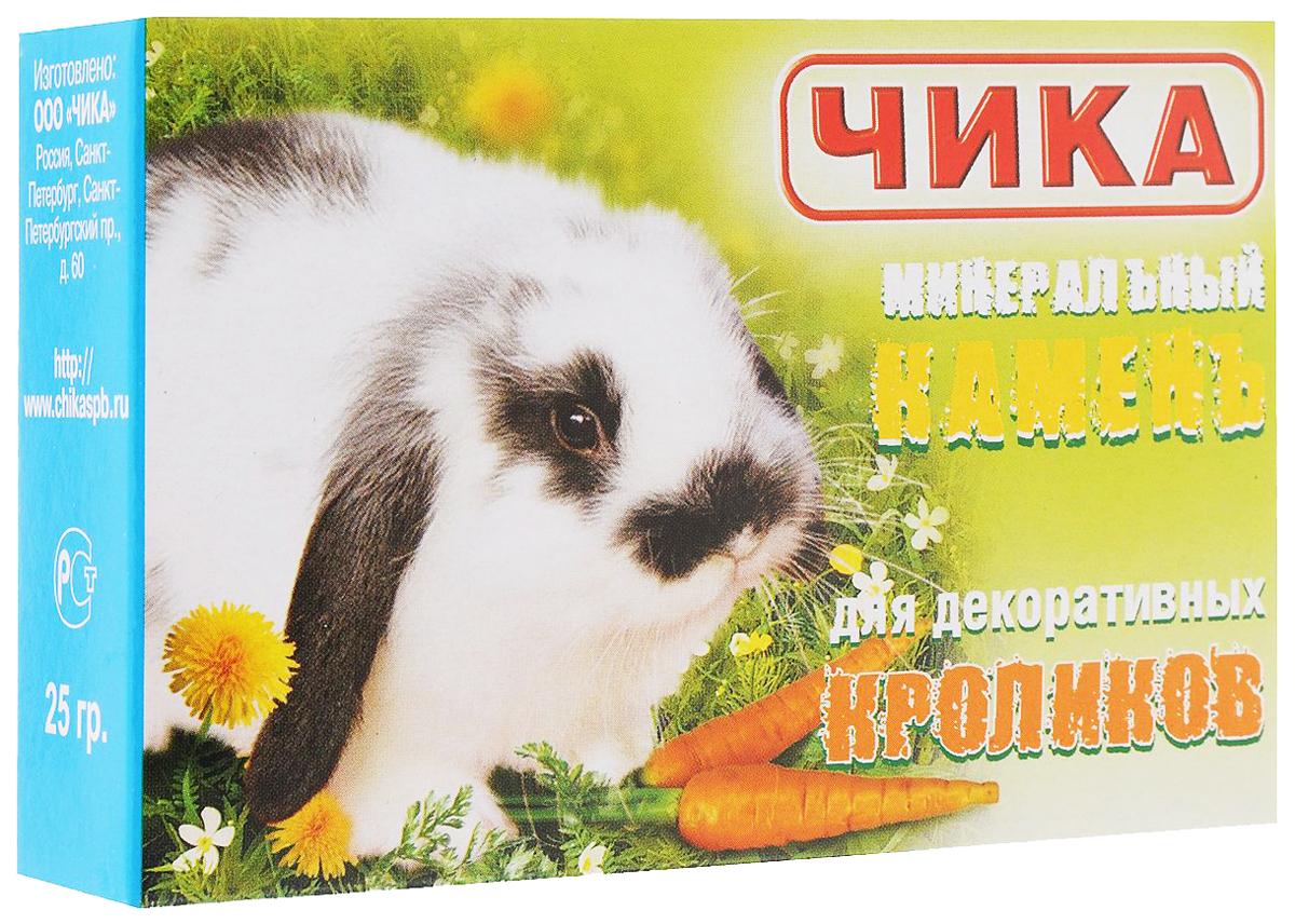 чика минерально-солевой камень для кроликов (1 шт).