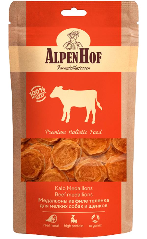 Лакомство AlpenHof для собак маленьких пород и щенков медальоны с теленком 50 гр (1 уп)