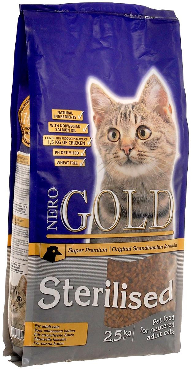 Nero Gold Cat Adult Sterilised для взрослых кастрированных котов и стерилизованных кошек (2,5 кг)
