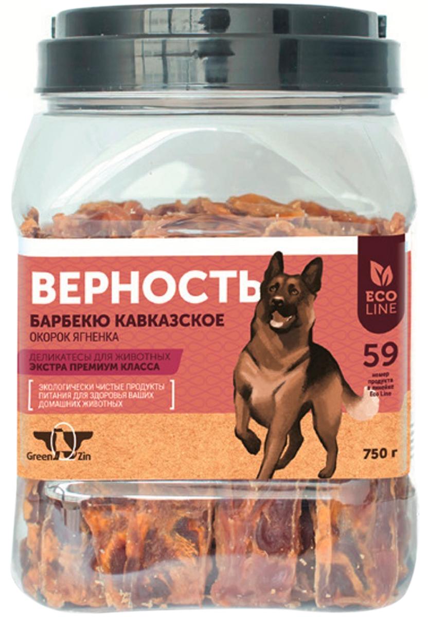 Лакомство Green Qzin Верность для собак всех пород мясо ягненка сушеное 750 гр (1 шт)