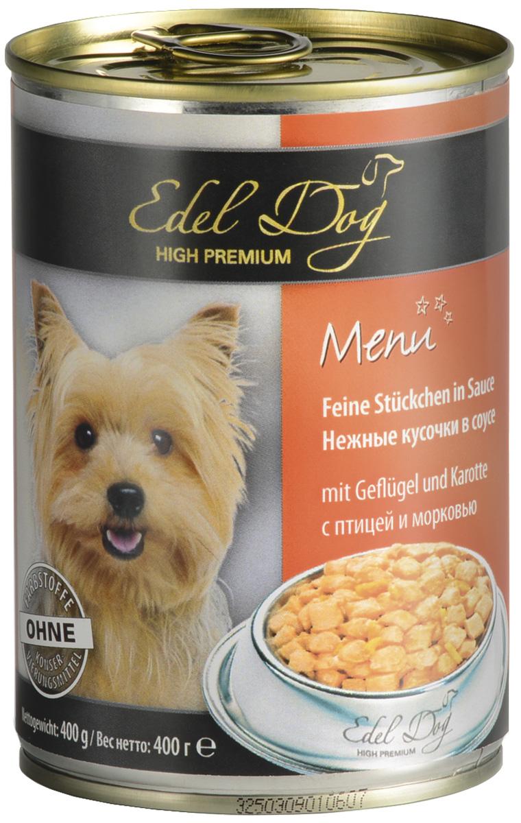 Edel Dog для взрослых собак всех пород с птицей и морковью в соусе 400 гр (400 гр х 24 шт) фото
