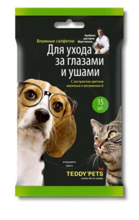Teddy Pets – Салфетки влажные для ухода за глазами и ушами животных с экстрактом цветков василька и витамином а (15 шт) салфетки teddy pets влажные для ухода за глазами и ушами для кошек и собак
