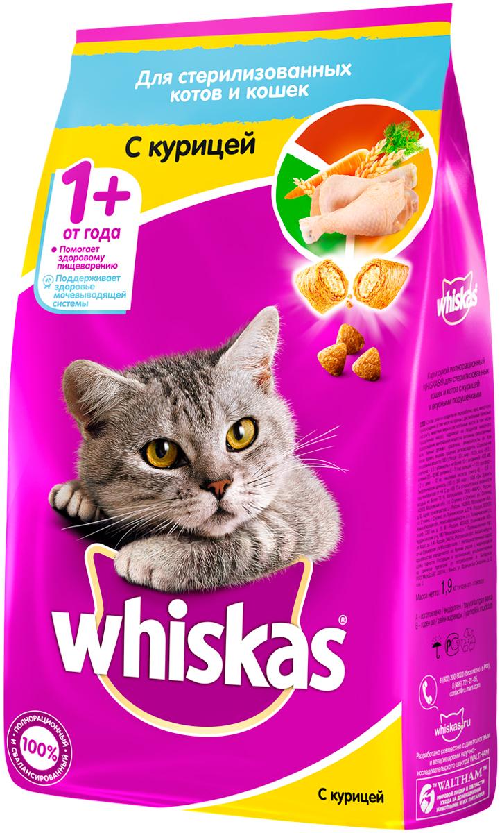 Whiskas для взрослых кастрированных котов и стерилизованных кошек с курицей (1,9 кг) фото