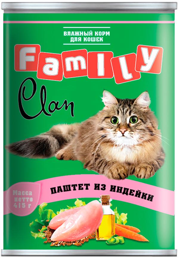 Clan Family для взрослых кошек паштет с индейкой 415 гр (415 гр х 9 шт) фото