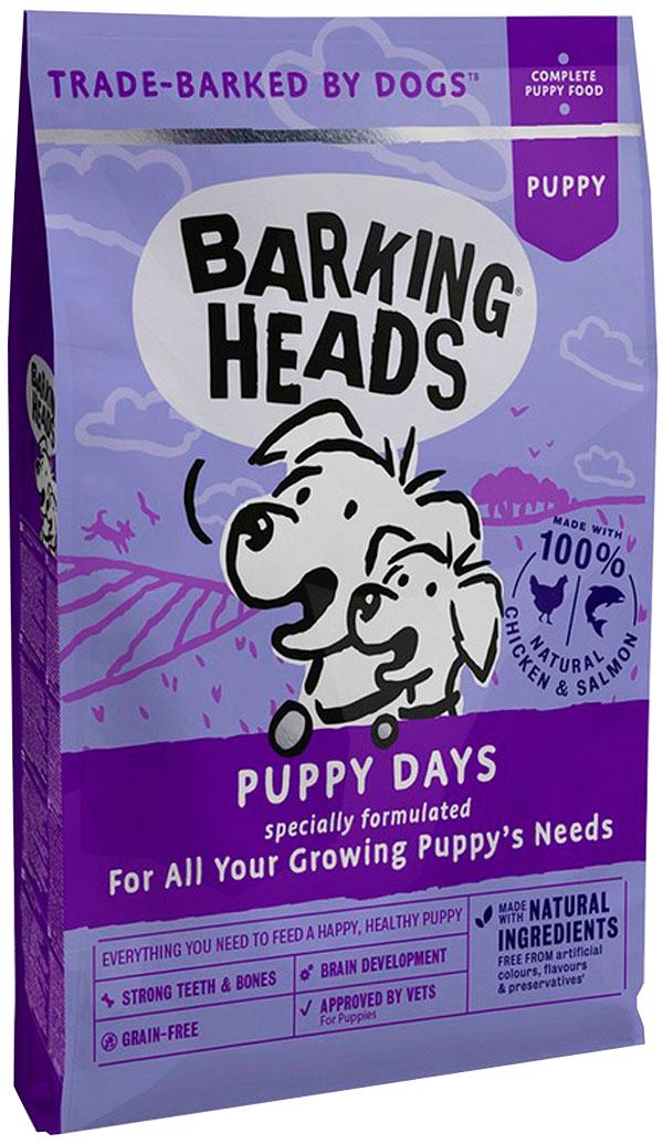 Barking Heads Щенячьи деньки беззерновой для щенков всех пород с лососем и курицей (6 + 6 кг)