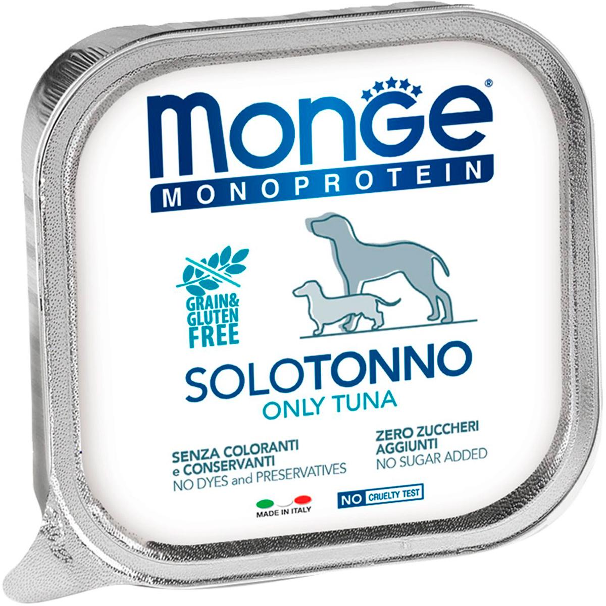 Monge Monoprotein Solo Dog монобелковые для взрослых собак паштет с тунцом 70014168bs (150 гр х 24 шт)