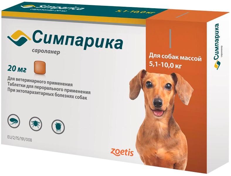 Симпарика таблетки для собак весом от 5,1 до 10 кг против блох и клещей Zoetis (1 таблетка) фото