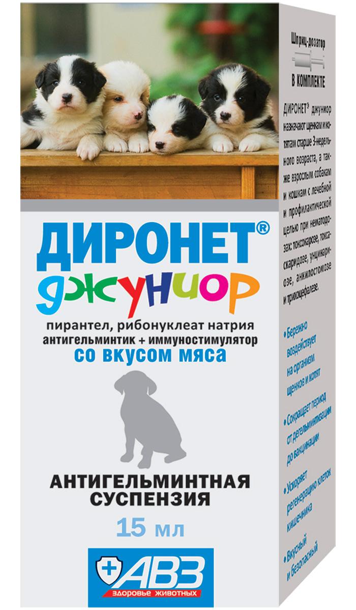 диронет джуниор антигельминтик для щенков и котят суспензия (1 шт)