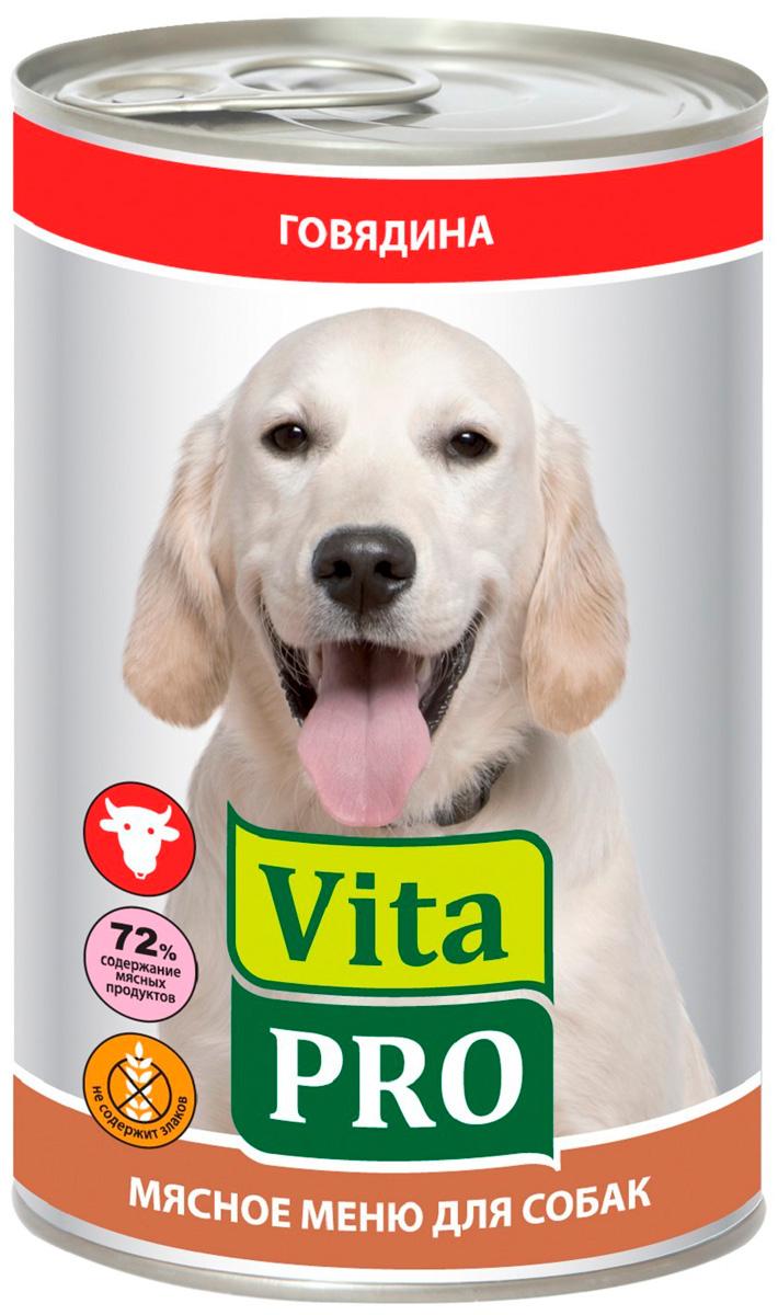 Фото - Vita Pro мясное меню для взрослых собак с говядиной (200 гр х 6 шт) vita pro мясное меню для взрослых собак с индейкой и кроликом 200 гр 200 гр х 6 шт