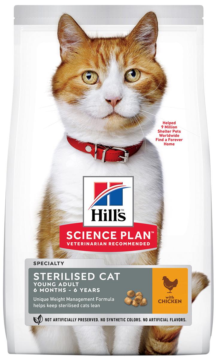 Hill's Science Plan Feline Young Adult Sterilised Cat Chicken для взрослых кастрированных котов и стерилизованных кошек с курицей (0,3 кг)