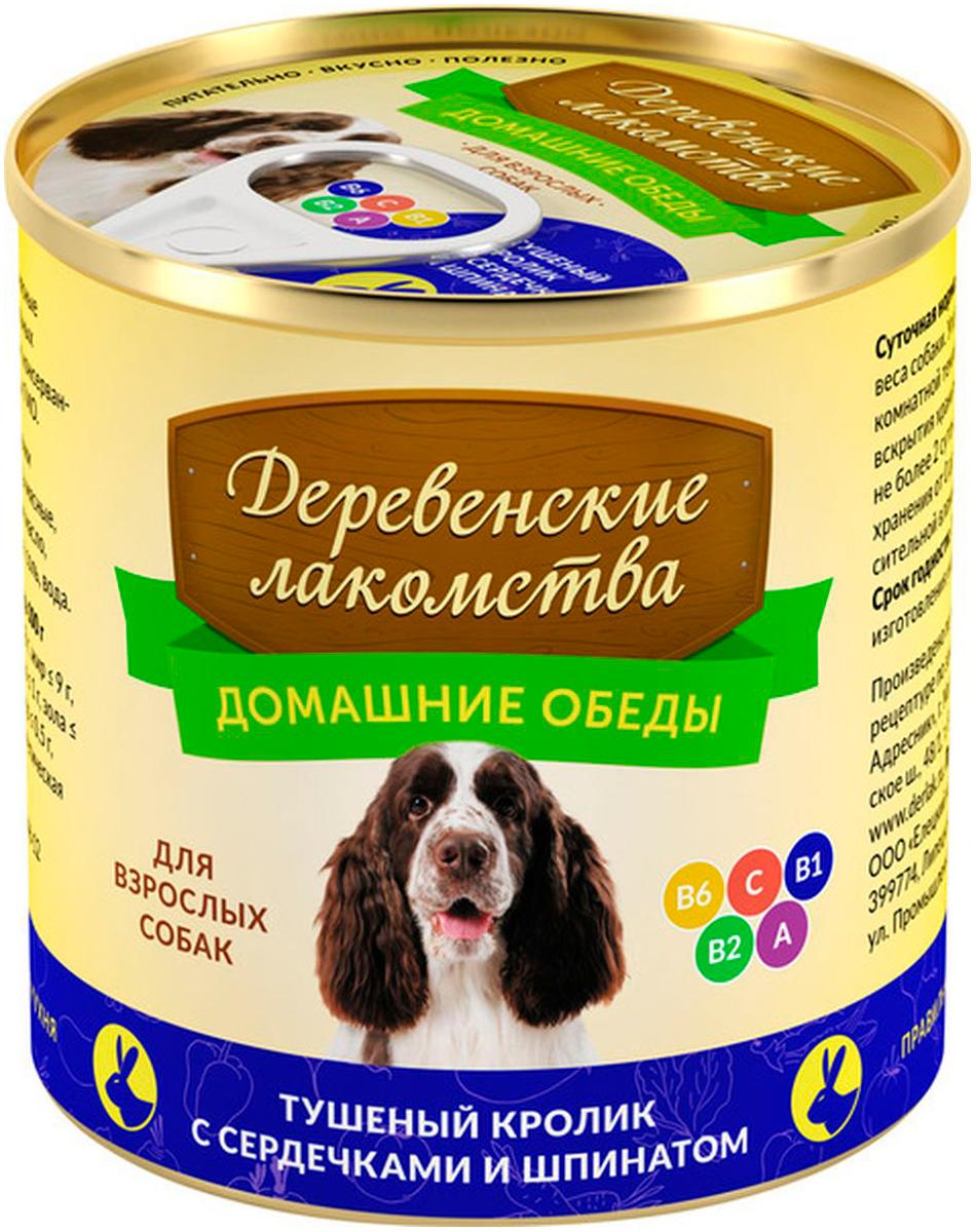 деревенские лакомства домашние обеды для взрослых собак