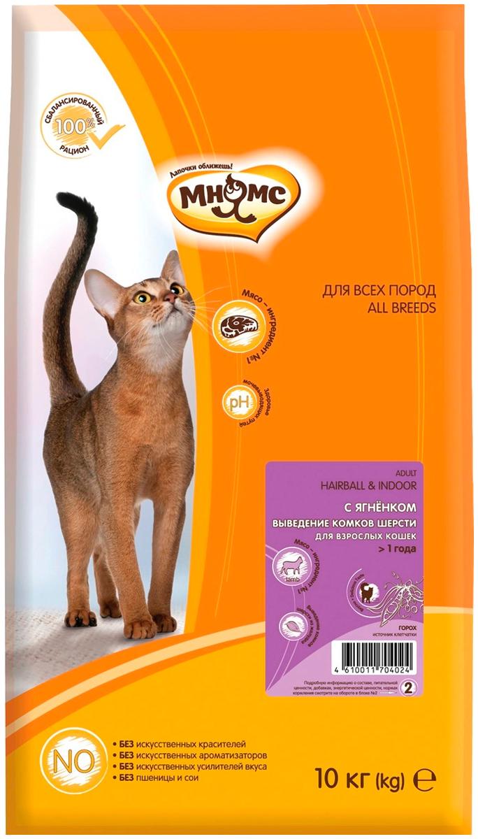 Мнямс Hairball & Indoor для кошек живущих дома с ягненком (0,4 кг) фото