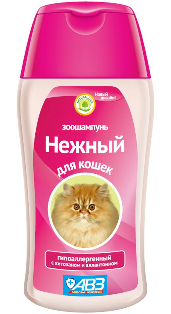 Шампунь Нежный гипоаллергенный для кошек авз (180 мл)