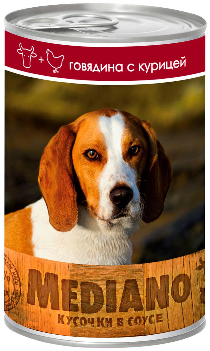 Vita Pro Mediano для взрослых собак кусочки с говядиной и курицей 405 гр (405 гр) фото