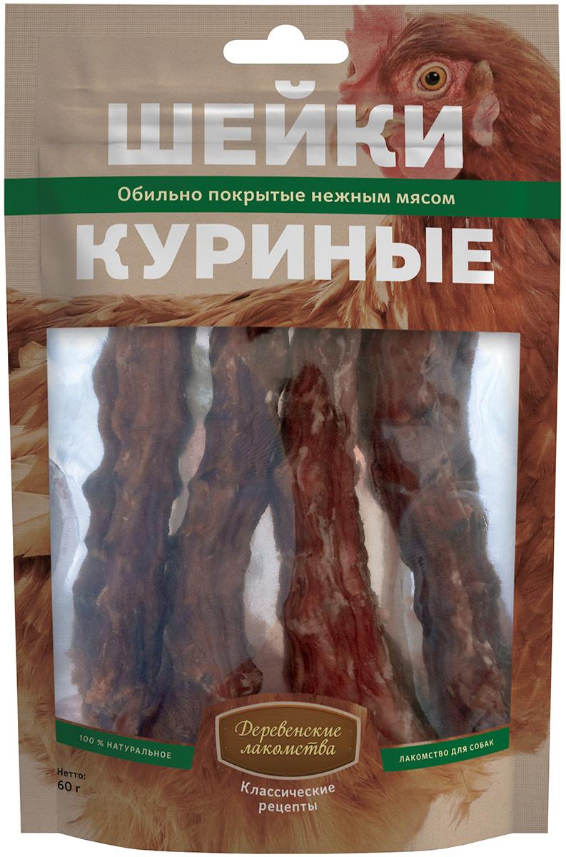 Лакомства деревенские классические рецепты для собак шейки куриные (60 гр х 10 шт)