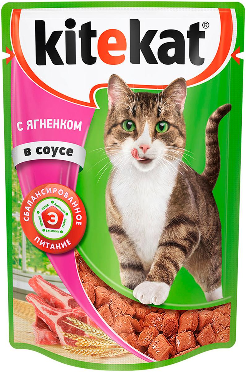 Kitekat для взрослых кошек рагу с ягненком в соусе 85 гр (85 гр х 28 шт)