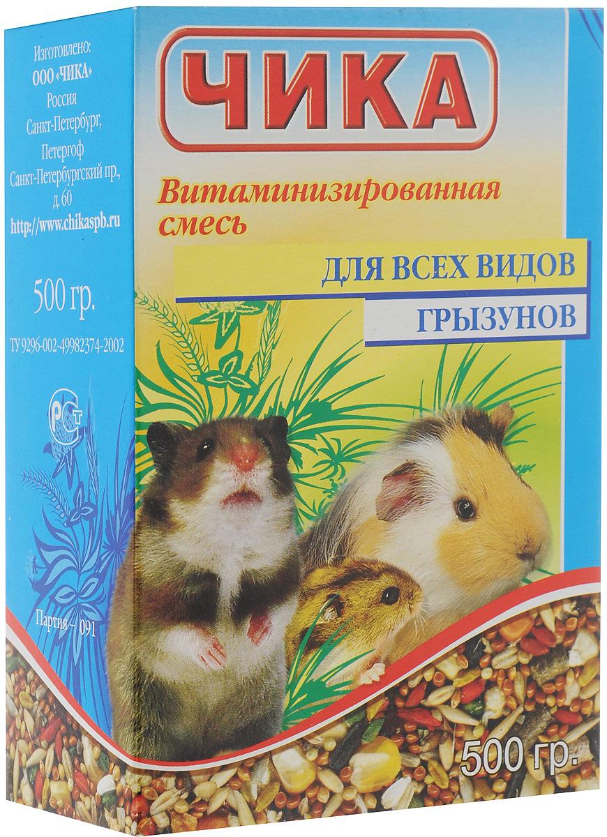 чика корм для всех видов грызунов витаминизированный (500 гр).