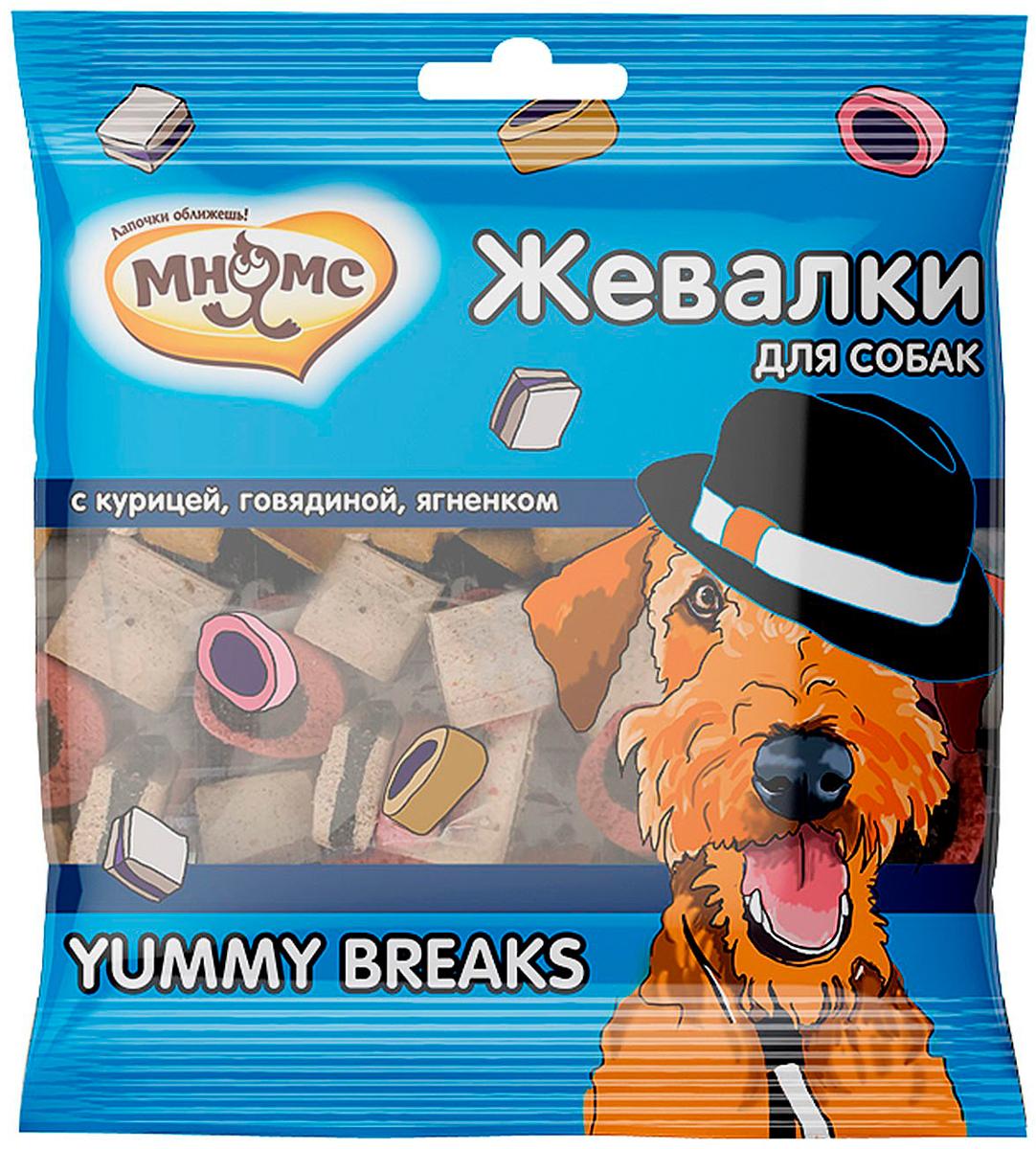 Лакомство мнямс жевалки Yummy Breaks для собак с курицей, говядиной и ягненком (150 гр)