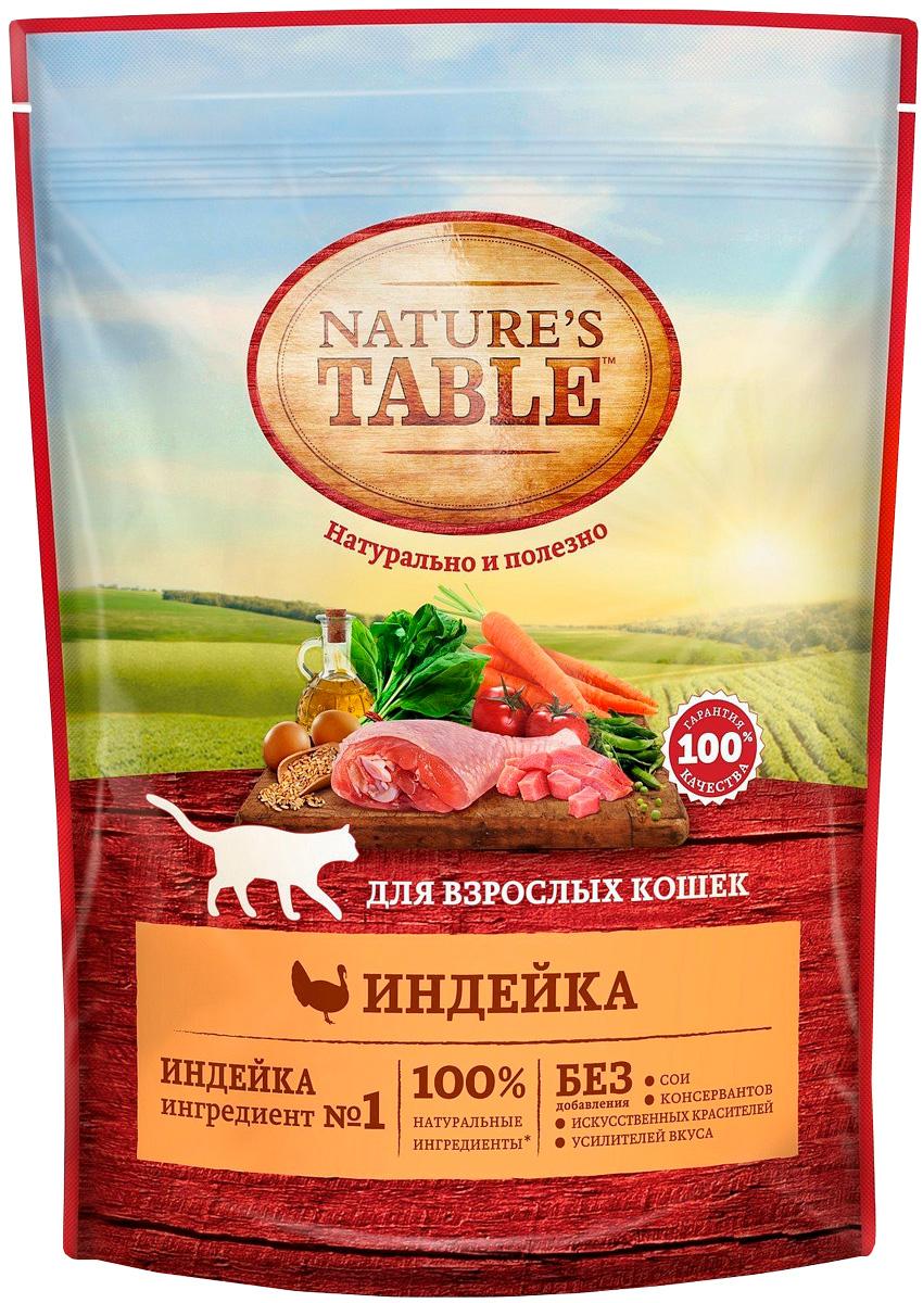 Nature's Table для взрослых кошек с индейкой (065 кг).