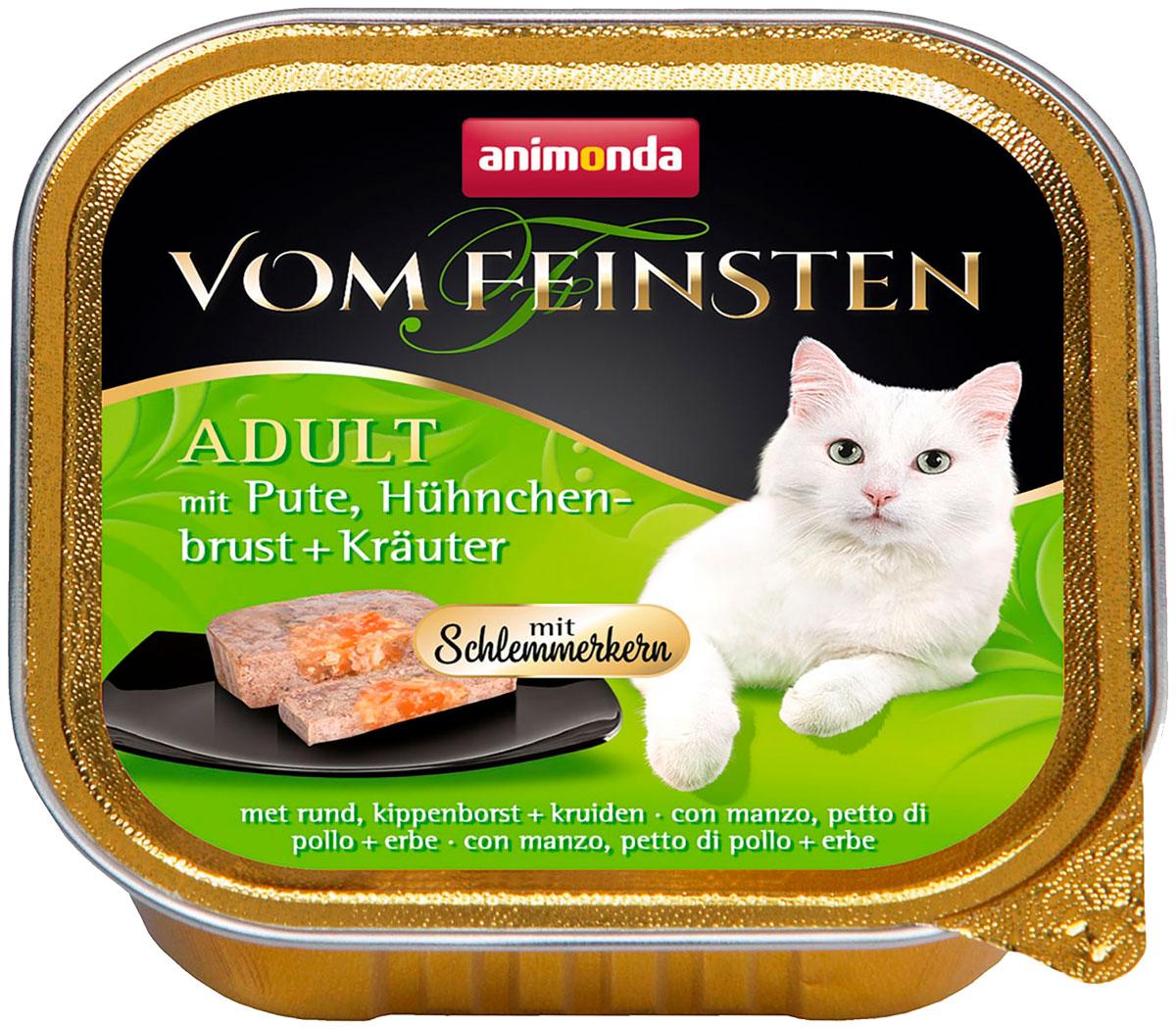 Animonda Vom Feinsten Adult Mit Pute, Huhnchen-brust & Krauter для привередливых взрослых кошек меню для гурманов с индейкой, куриной грудкой и травами 100 гр (100 гр)