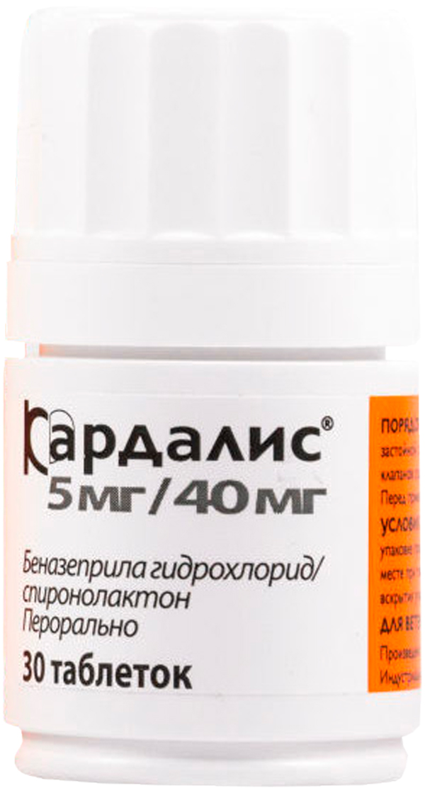 телазол препарат для общей анестезии 100 мг 1 шт кардалис 5 мг/40 мг препарат для собак для лечения общей сердечной недостаточности уп. 30 таблеток Ceva (1 уп)