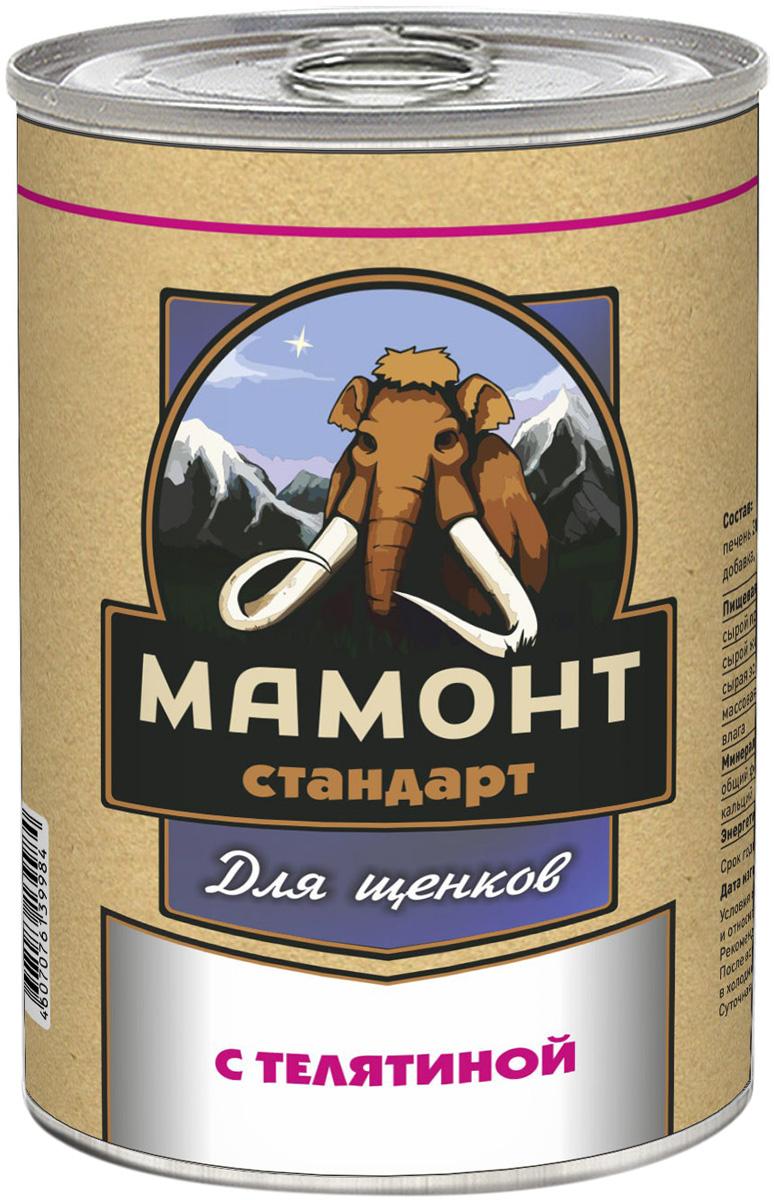 мамонт стандарт для щенков с телятиной (970 гр х 6 шт)